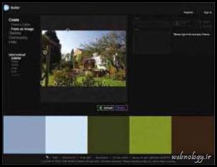 Adobe Kuler Site