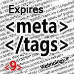تعیین برچسب انقضا برای صفحه HTML