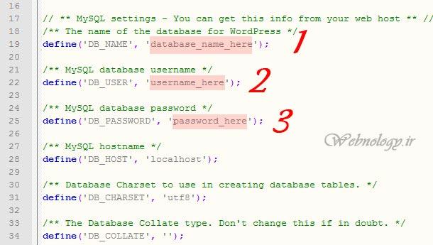 وارد کردن اطلاعات در wp-config.php وردپرس برای راه اندازی سایت