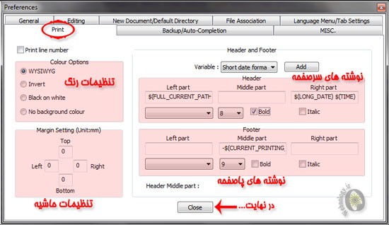 تنظیمات چاپ preference notepad++