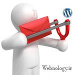 شیوه ها و ابزارهای ارسال مطلب در وردپرس