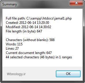 پنچره مشخصات سند در Notepad++