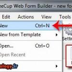 ساخت فرم جدید web form builder
