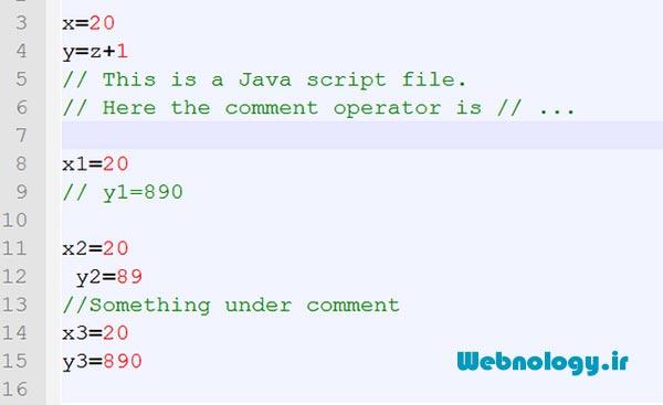 نمونه ای از توضیحات در کدهای جاوا اسکریپت