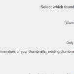 Ajax Thumbnail Rebuild