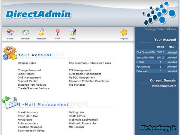 کنترل پنل هاست DirectAdmin