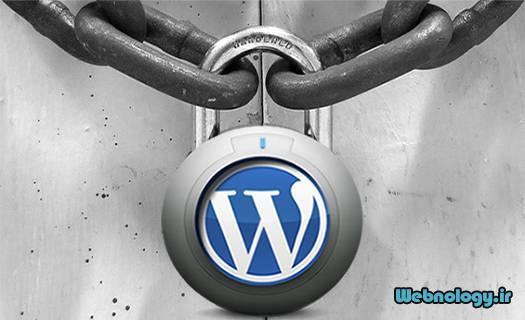 امنیت سایت وردپرس
