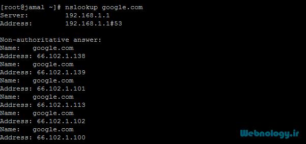 دستور nslookup جهت دریافت رکوردهای یک دامنه