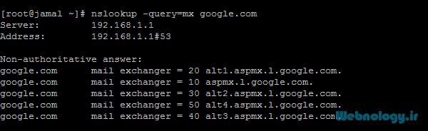 دستور nslookup جهت دریافت رکورد MX یک دامنه