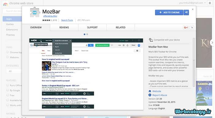 Authority چیست MozBar در Google Chrome