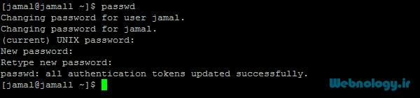 تغییر رمز عبور ورود به سرور لینوکس