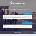 دکمه های اشتراک گذاری در شبکه های اجتماعی با sharebutton