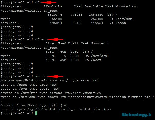 دریافت اطلاعات سیستم فایل سرور لینوکس با df