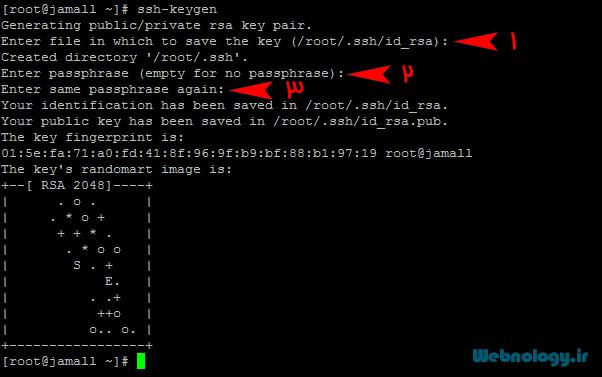 دستور ssh-keygen برای ساخت کلید امنیتی