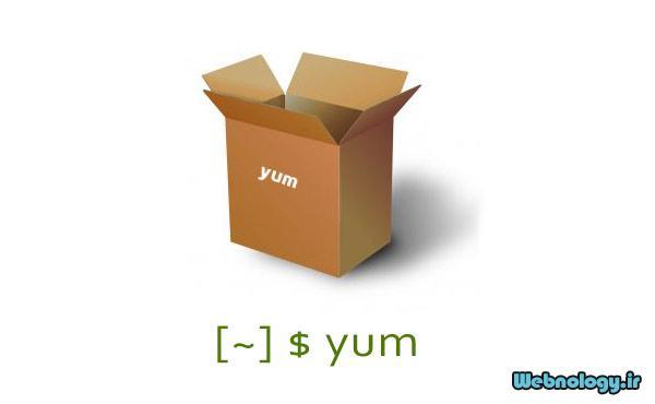 به روز کردن لینوکس با YUM