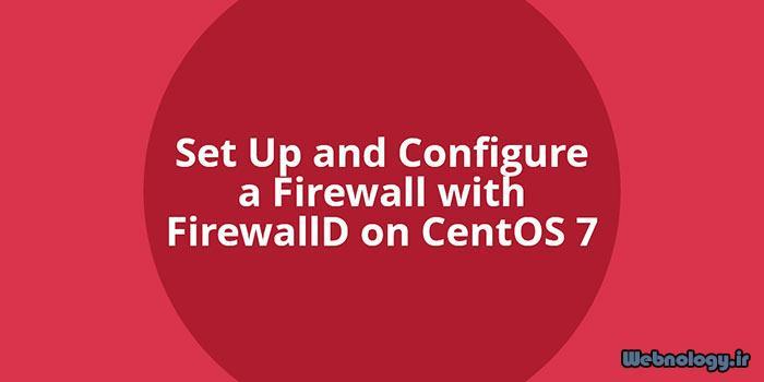 آموزش پیکربندی فایروال FirewallD روی CentOS 7