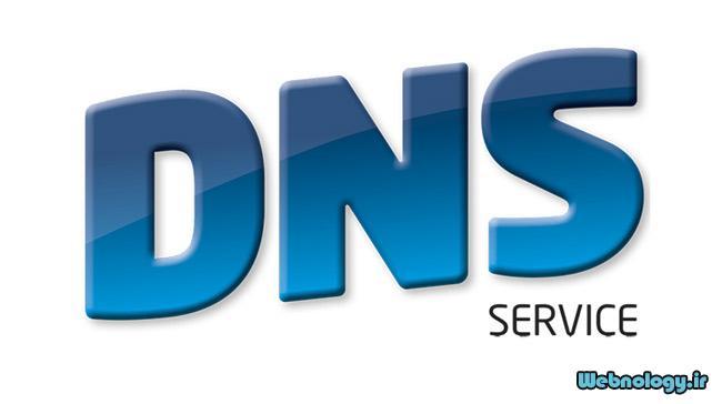 سرویس DNS یا DNS Server چیست