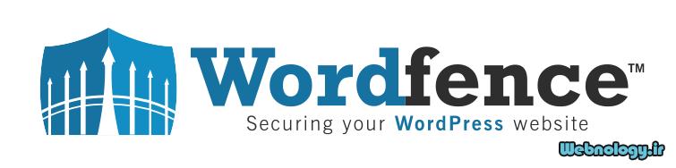 استفاده از افزونه Wordfence Security برای امنیت سایت وردپرس