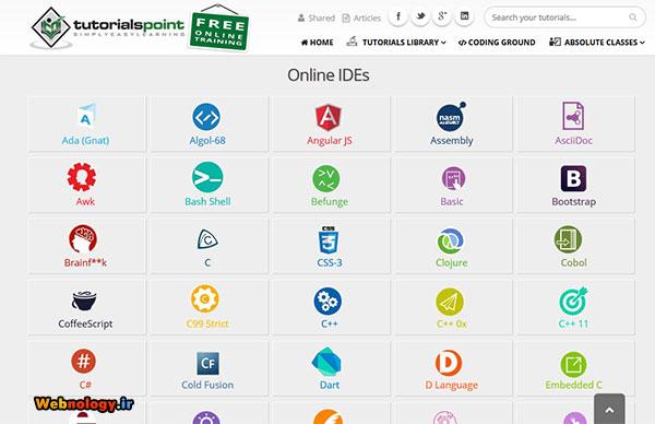 IDE آنلاین برای تمام زبان های برنامه نویسی