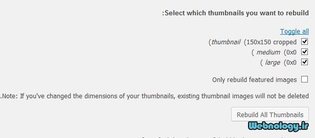 باز تولید تصاویر وردپرس با افزونه Ajax Thumbnail Rebuild