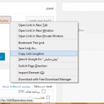دریافت پیوندک نوشته وردپرس در نسخه 4.4