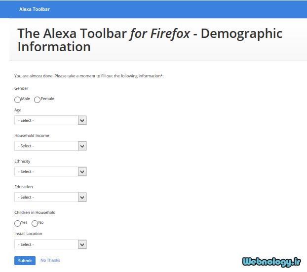 ارسال اطلاعات شخصی به Alexa