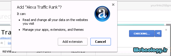 برای نصب نوار ابزار الکسا روی Add extension کلیک کنید