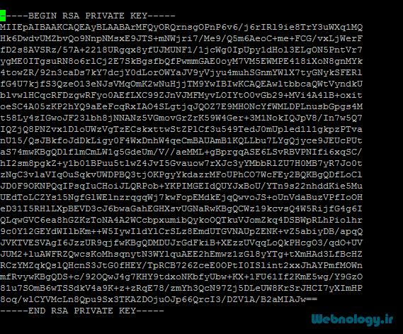 کلید خصوصی ساخته شده در لینوکس
